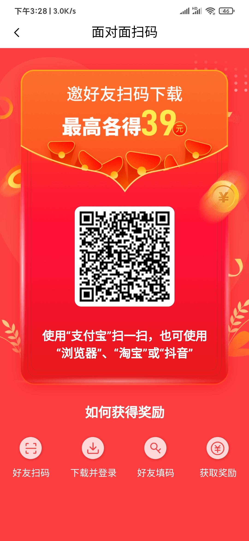 猎文小说邀请码3JLXYOSIJ下载APP0.3元提现秒到