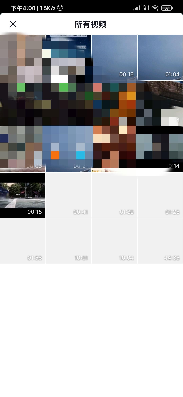 抖音极速版所有视频